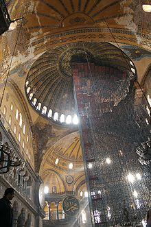 The Great Dome of Hagia Sophia designed and built by Trdat the Armenian