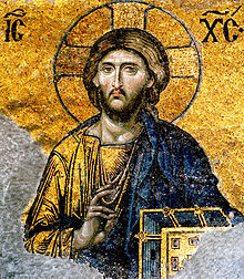 Mosaic of Christ the Teacher from the walls of Hagia Sophia
