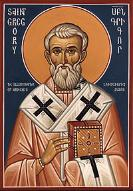 Click here for bio on St. Gregory the Illuminator