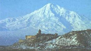 The Holy Mount Ararat